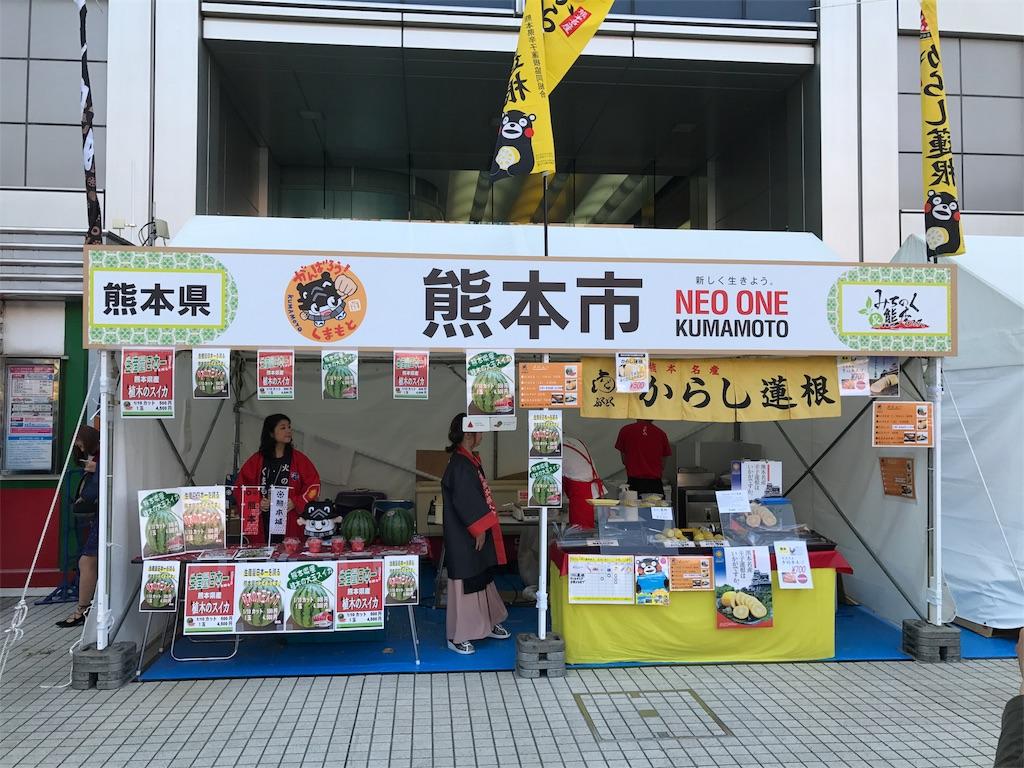 f:id:higomonsKumamoto:20170507121356j:image