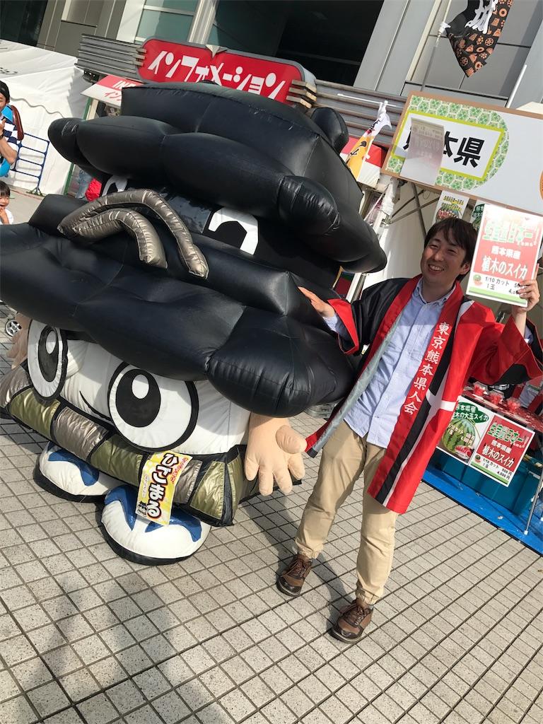 f:id:higomonsKumamoto:20170507122745j:image