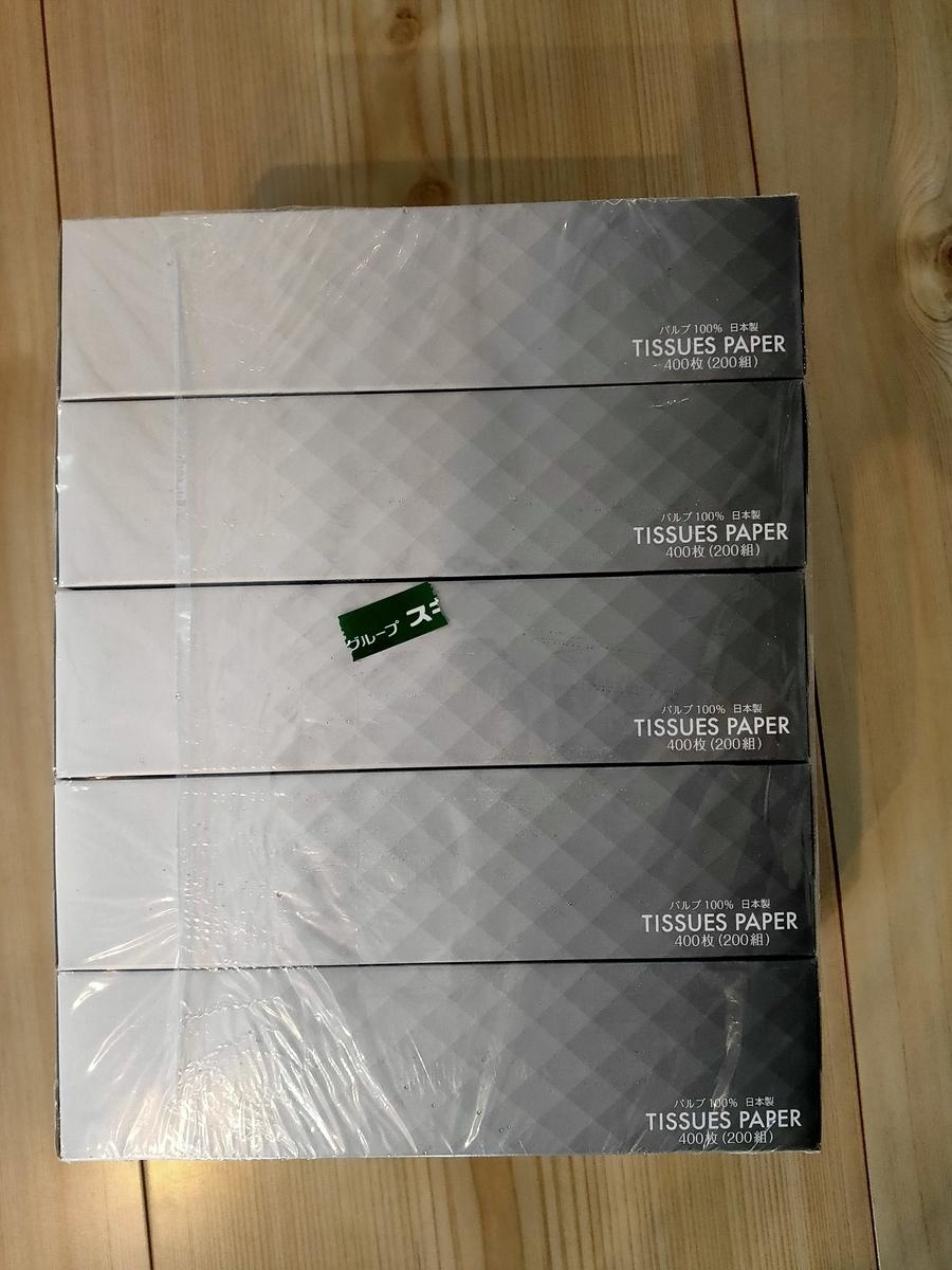 f:id:higorono:20210619201132j:plain