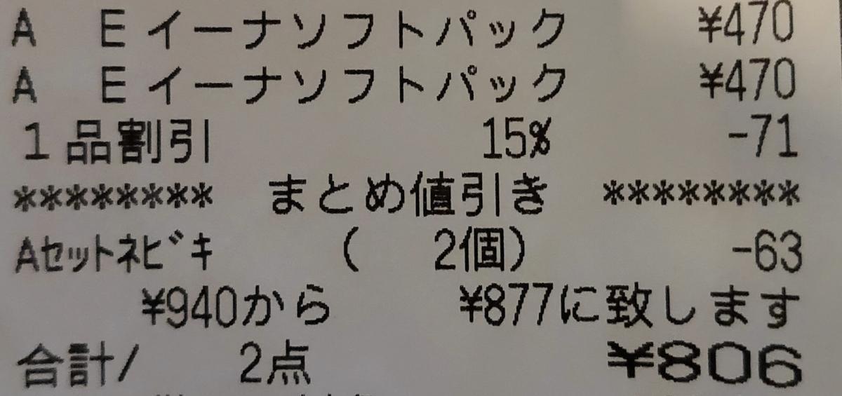f:id:higorono:20210619201436j:plain