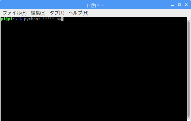 f:id:higox:20170930170253j:plain