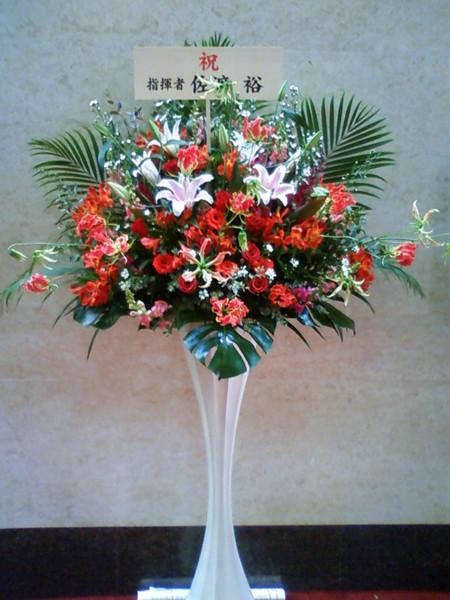 f:id:higuchi1967:20100328143636j:image