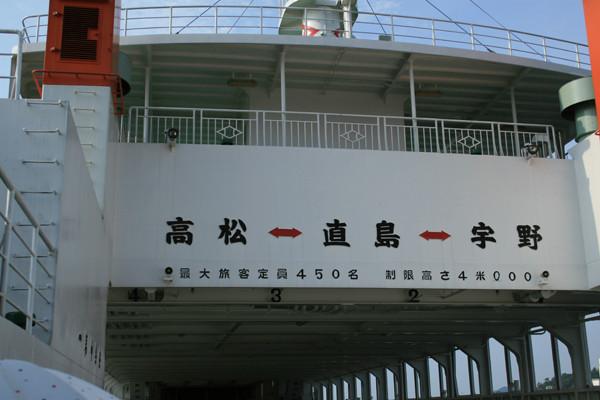f:id:higuchi1967:20100813081845j:image
