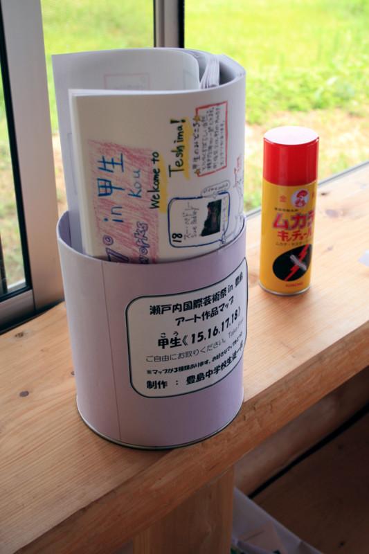f:id:higuchi1967:20100813105656j:image