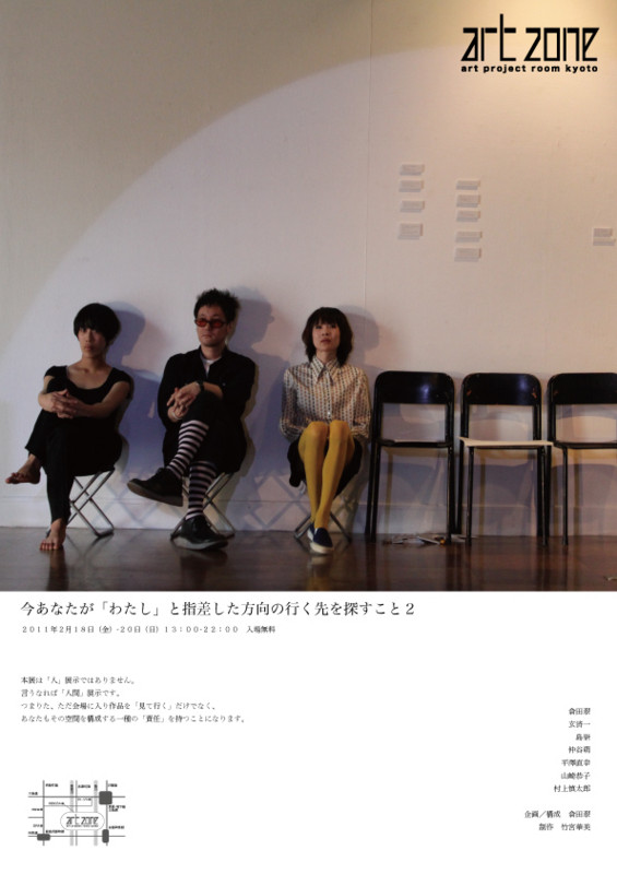 f:id:higuchi1967:20110125192606j:image