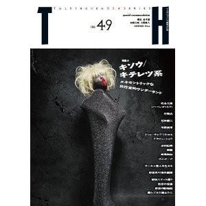 f:id:higuchi1967:20120125115702j:image