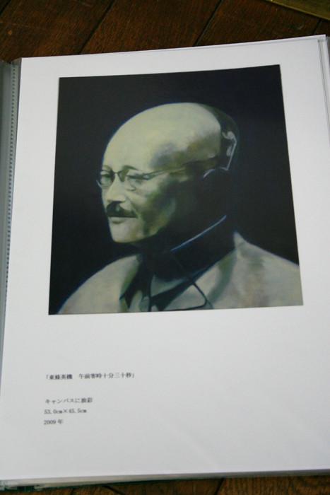 f:id:higuchi1967:20120218155947j:image