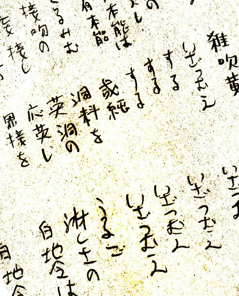 f:id:higuchi1967:20120322073501j:image