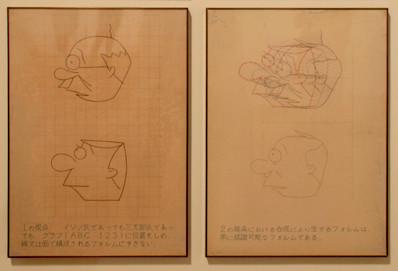 f:id:higuchi1967:20120709145120j:image