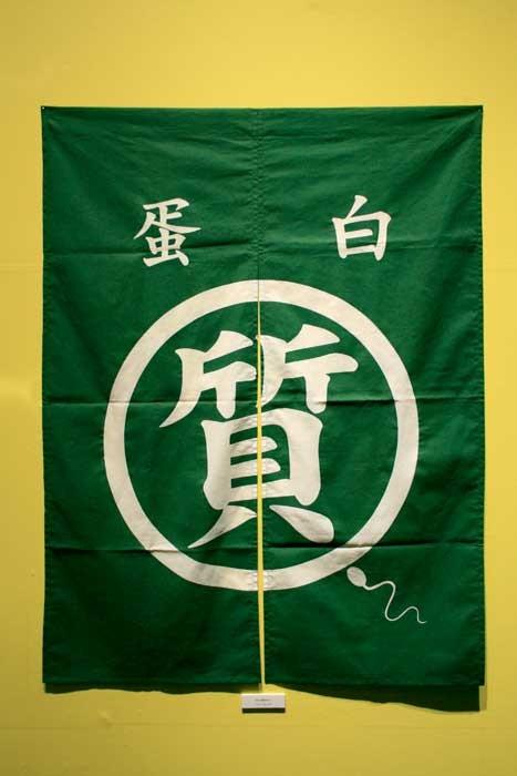 f:id:higuchi1967:20120715075919j:image