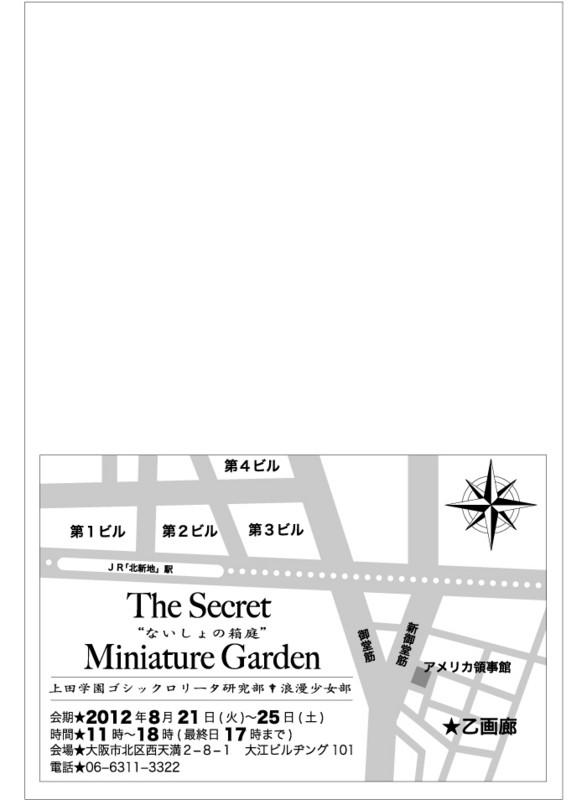 f:id:higuchi1967:20120727073202j:image