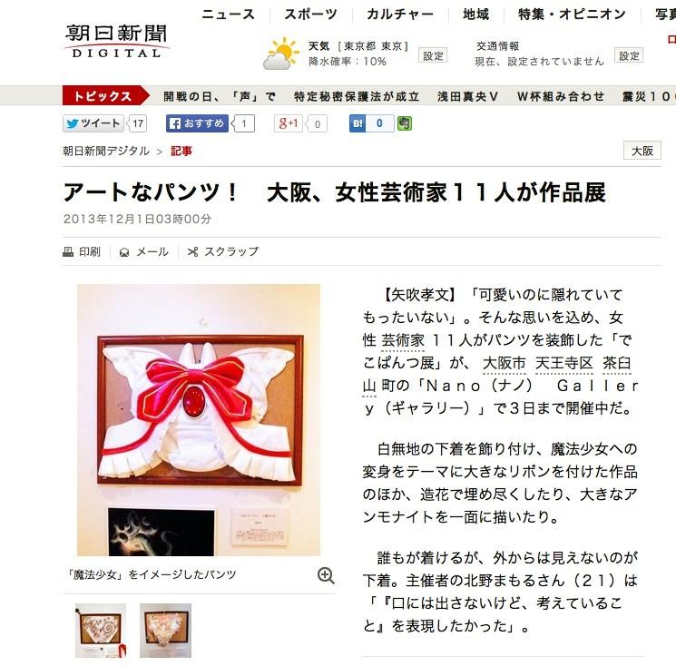 f:id:higuchi1967:20131208122509j:image