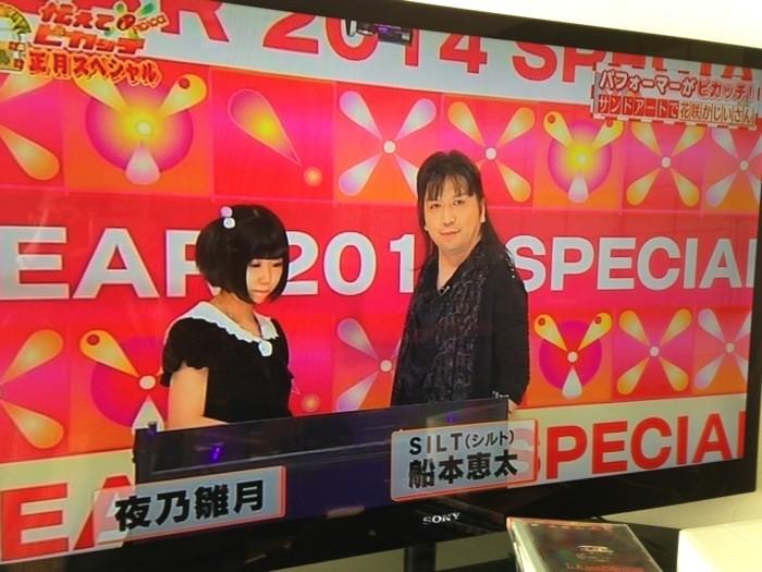 f:id:higuchi1967:20140116103051j:image