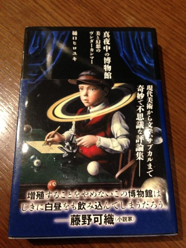 f:id:higuchi1967:20140707212357j:image