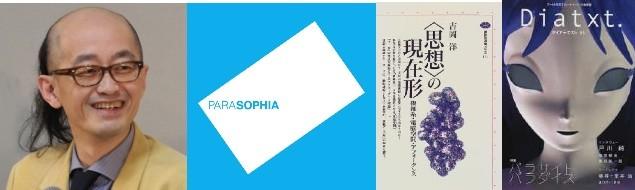 f:id:higuchi1967:20140915000843j:image