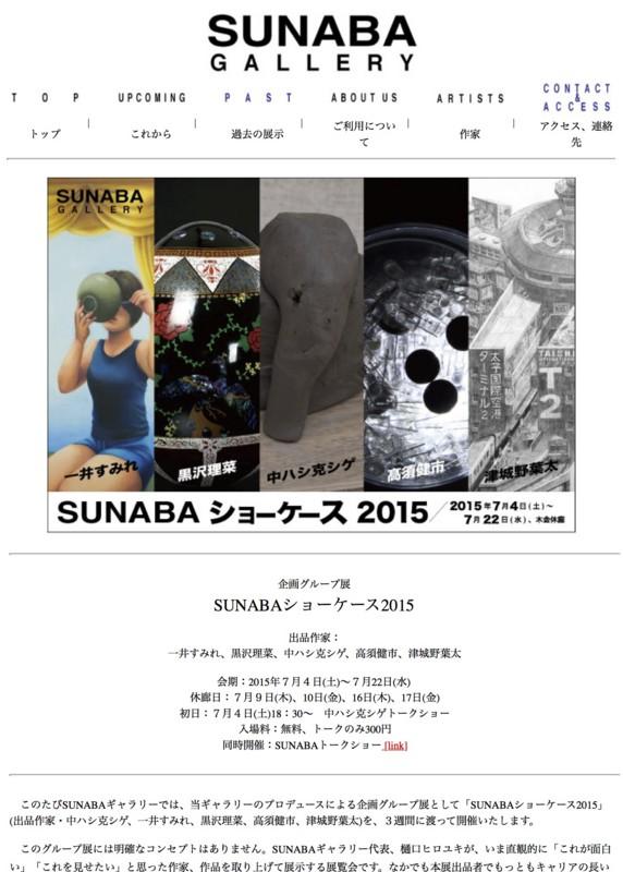 f:id:higuchi1967:20150730181217j:image