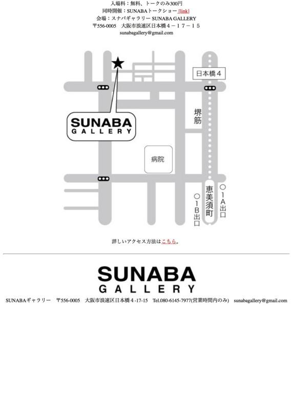 f:id:higuchi1967:20150730181219j:image