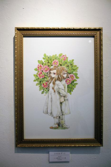 f:id:higuchi1967:20160315141923j:image