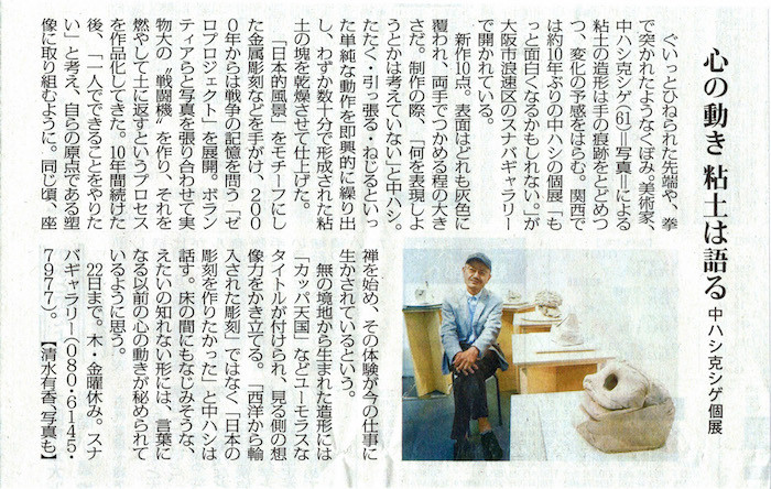 f:id:higuchi1967:20160618110317j:image