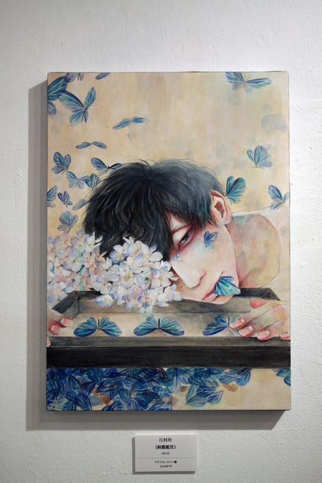 f:id:higuchi1967:20161220133546j:image