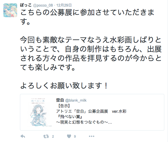 f:id:higuchi1967:20161231100034p:image