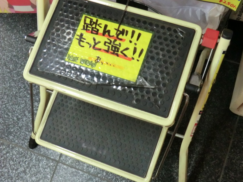 f:id:higuchu:20111007171909j:image