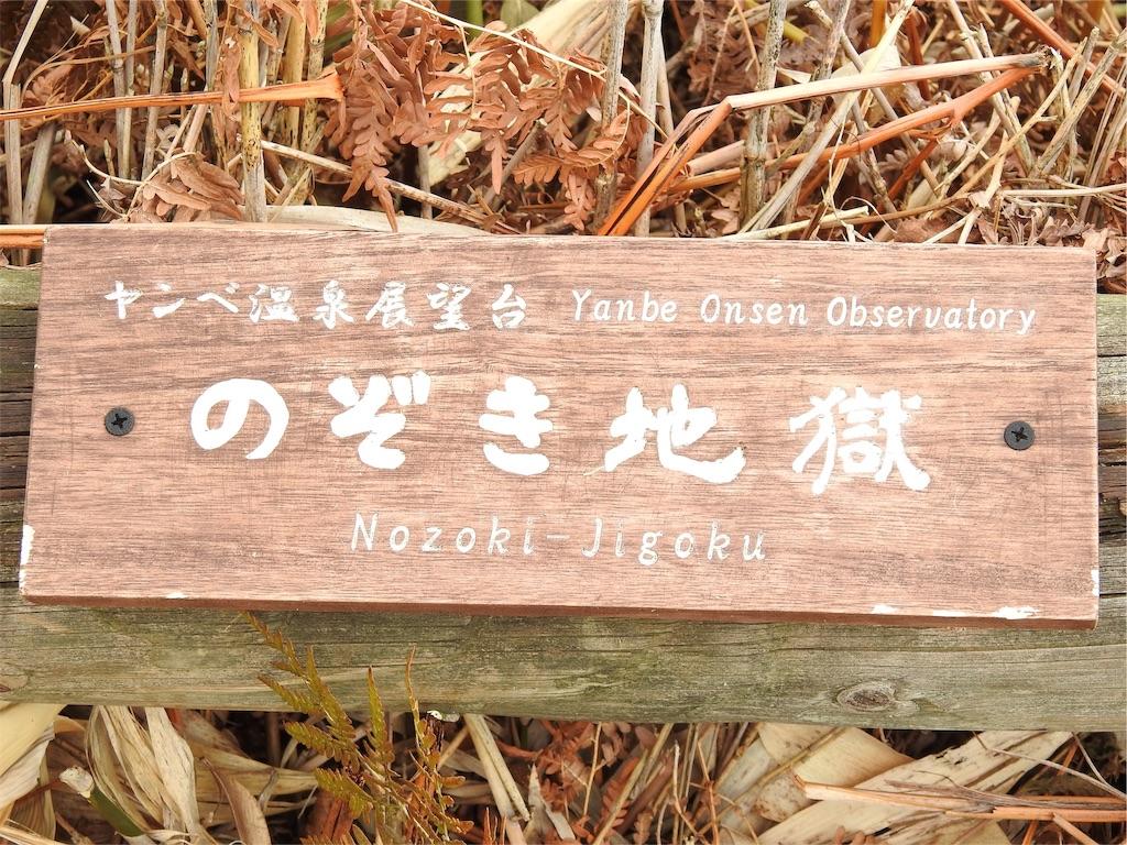 f:id:higuma-center:20191006184812j:image