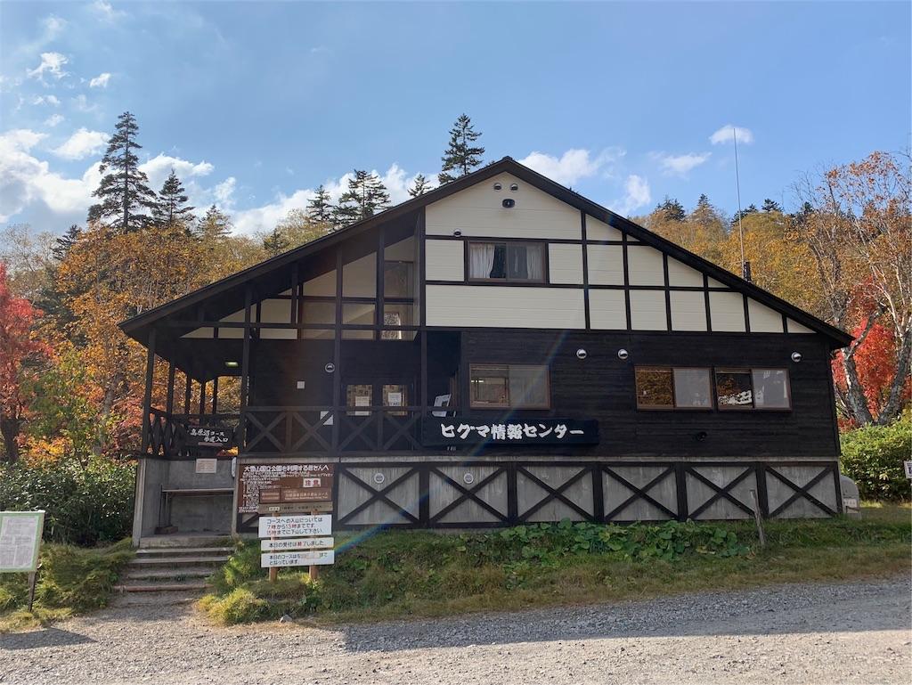 f:id:higuma-center:20191007170249j:image