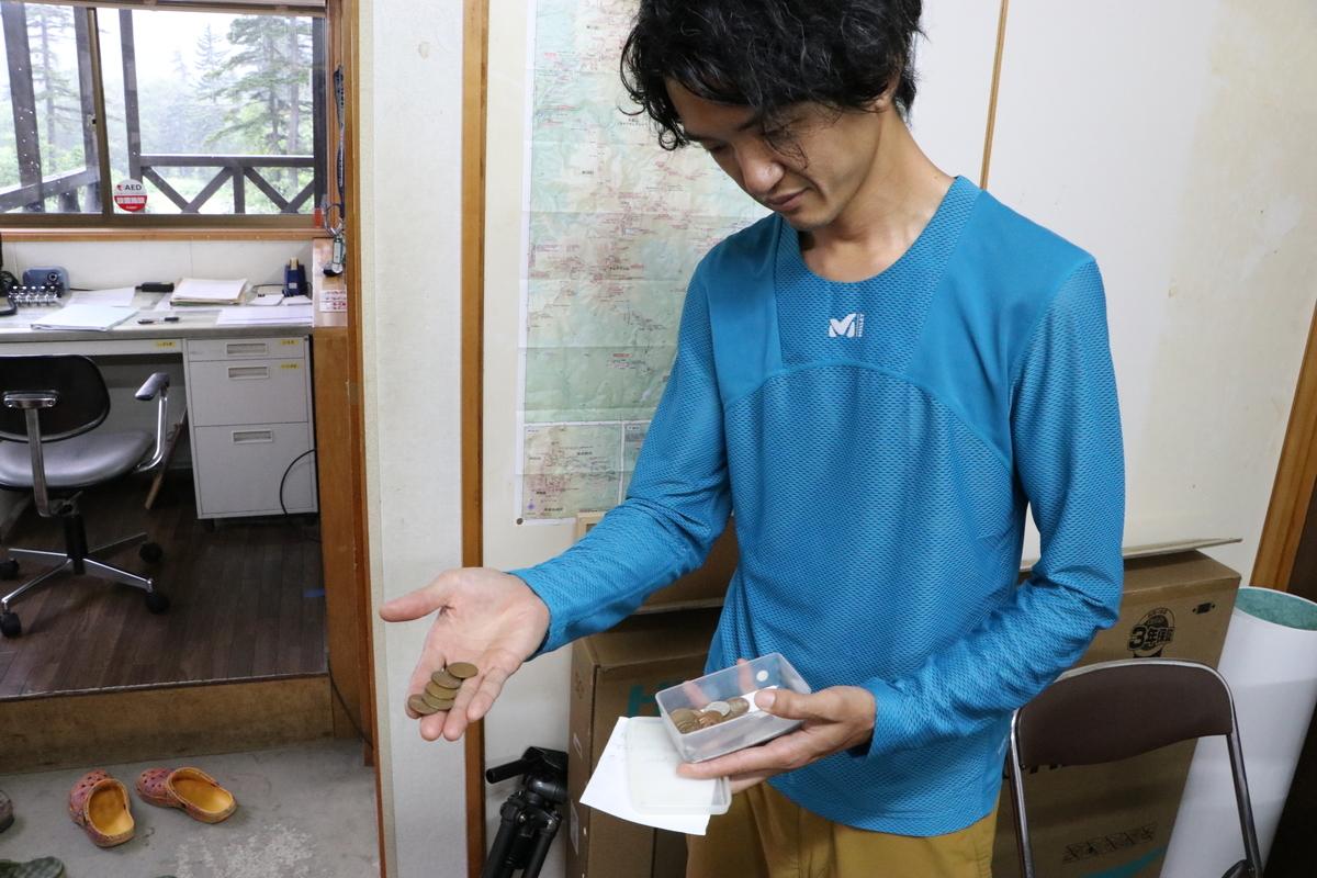 f:id:higuma-center:20191009201452j:plain