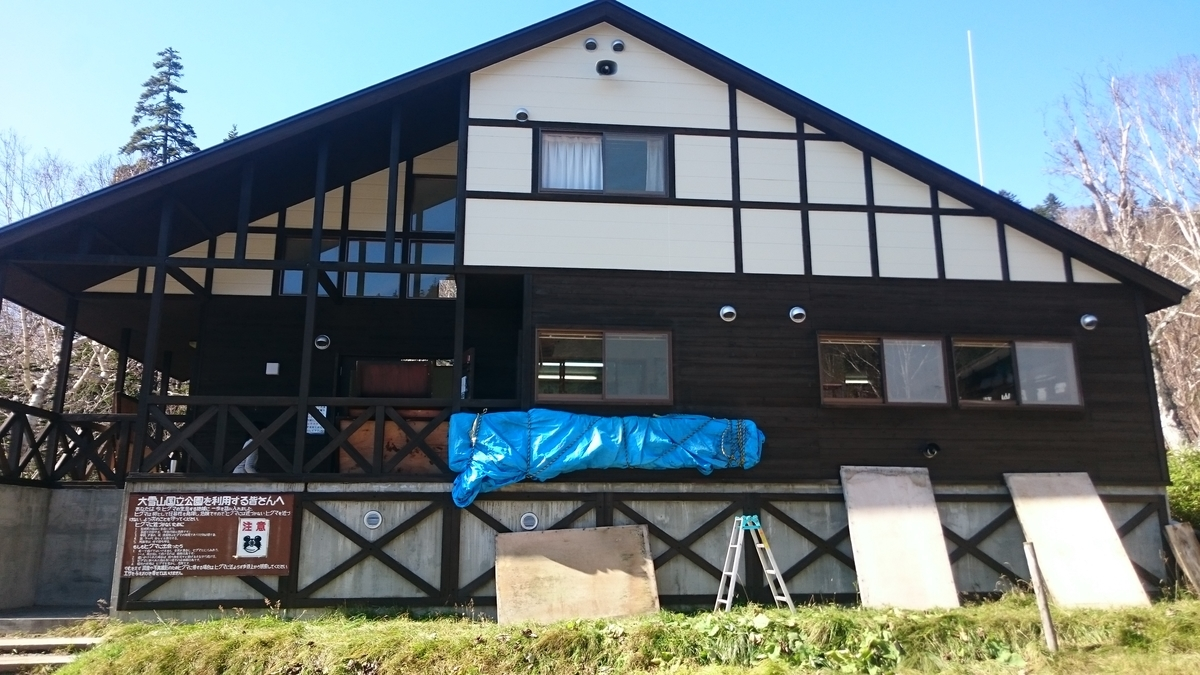 f:id:higuma-center:20191012161843j:plain