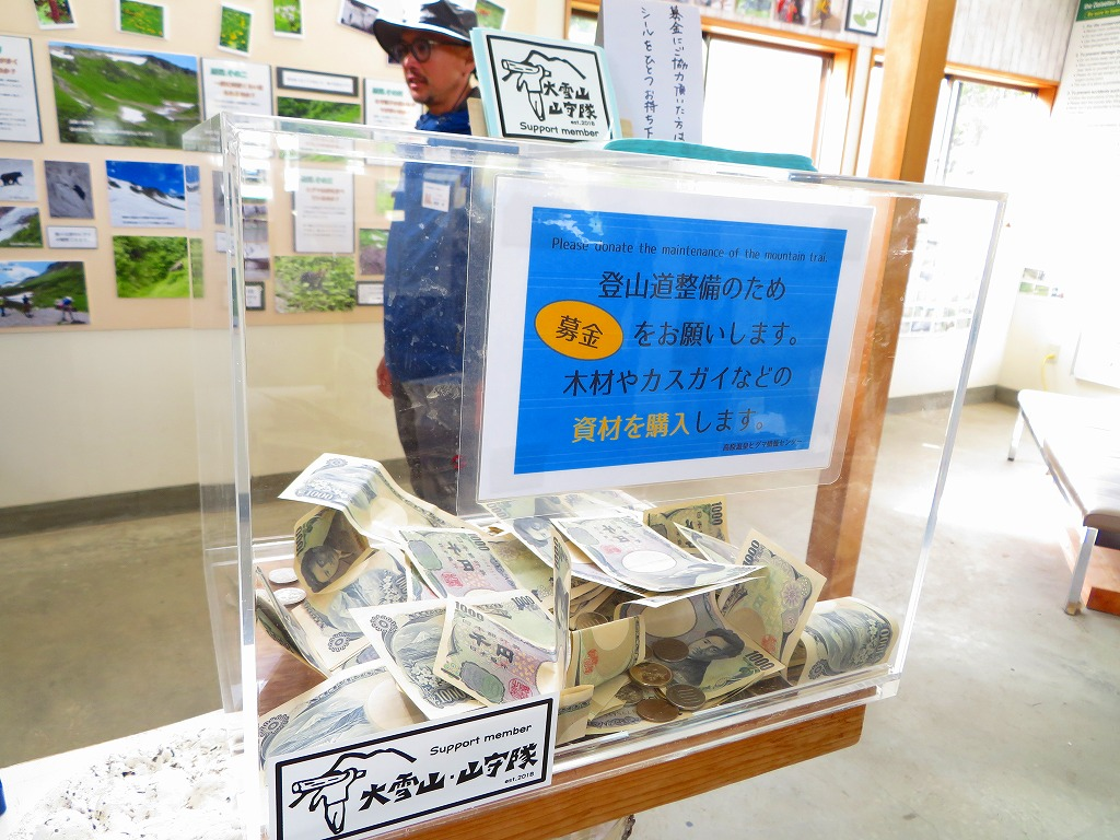 f:id:higuma-center:20191019075954j:plain