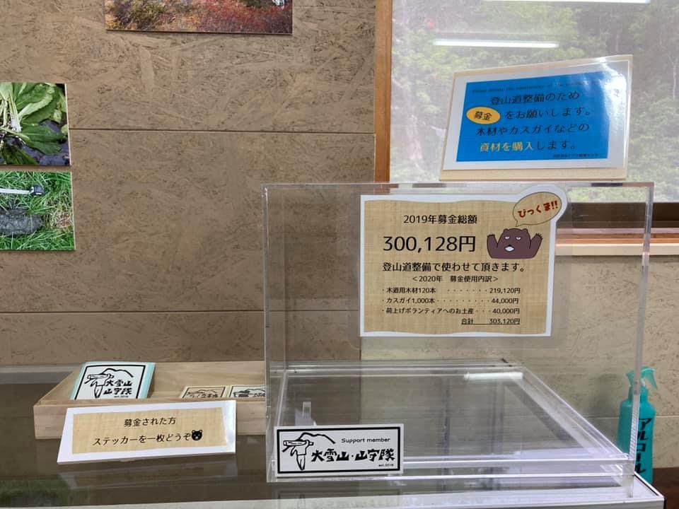 f:id:higuma-center:20201129021938j:plain