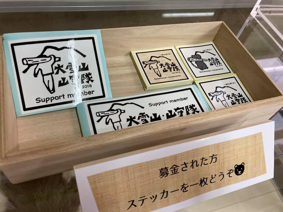 f:id:higuma-center:20201129021954j:plain