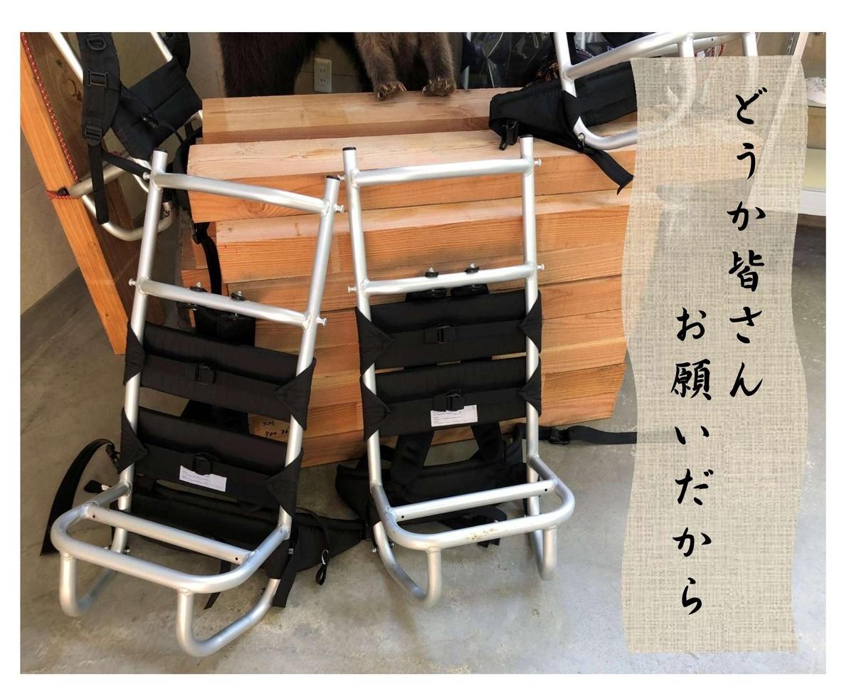 f:id:higuma-center:20201129022603j:plain