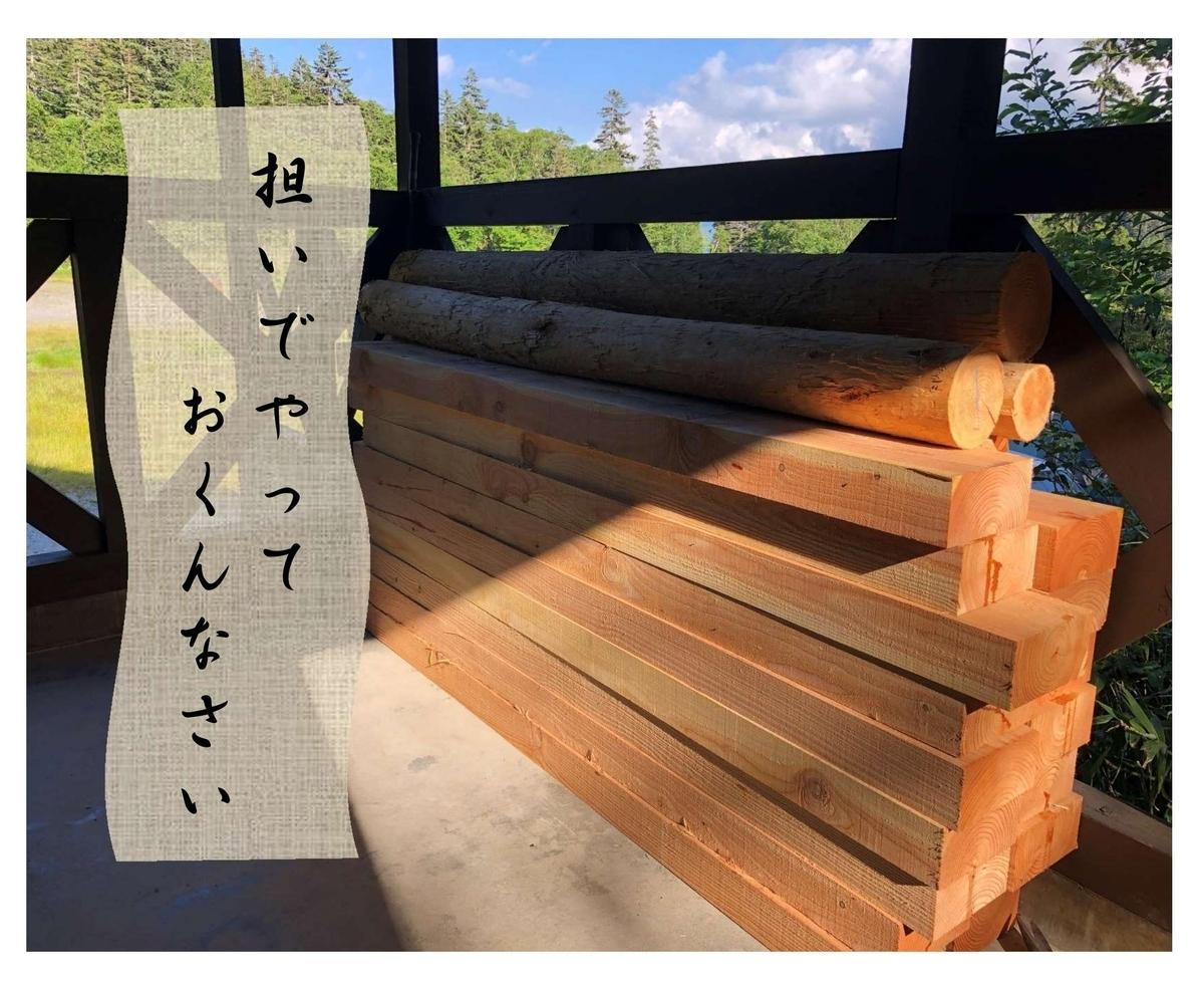 f:id:higuma-center:20201129022615j:plain