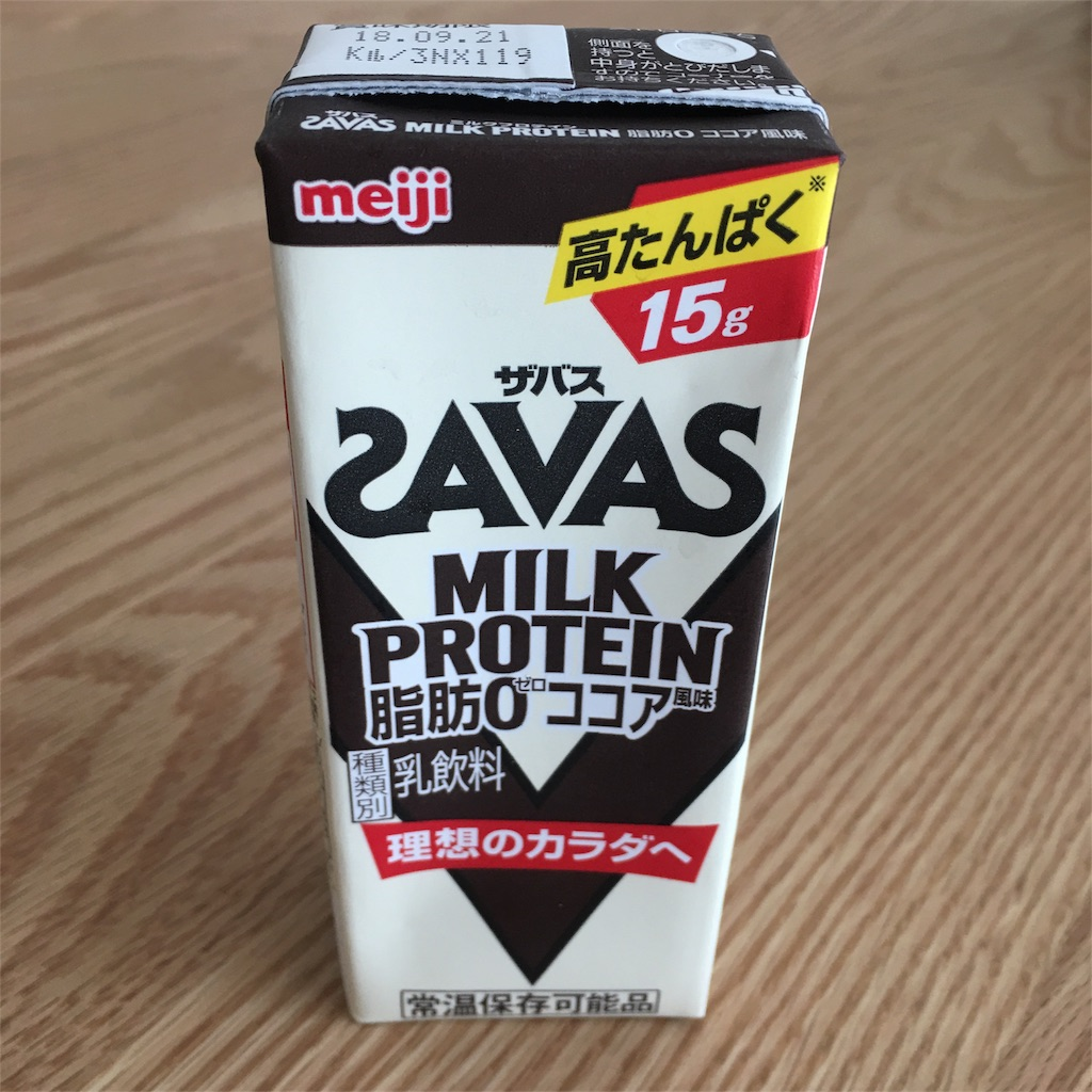 プロテイン ザバス ミルク