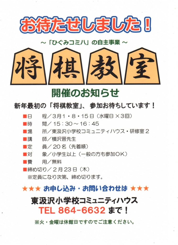 f:id:higumicomihakun:20170118172558j:plain