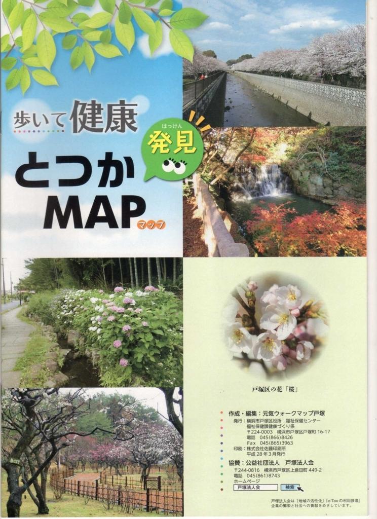 f:id:higumicomihakun:20170611145748j:plain