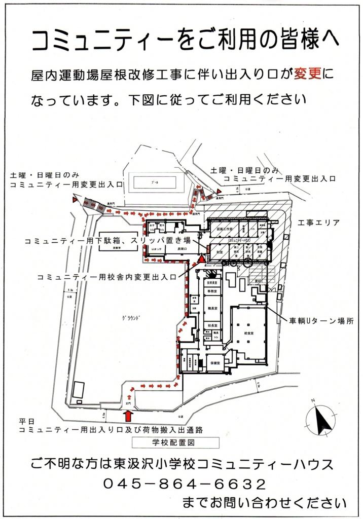 f:id:higumicomihakun:20171116132116j:plain