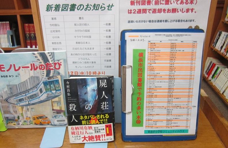 f:id:higumicomihakun:20180627111515j:plain