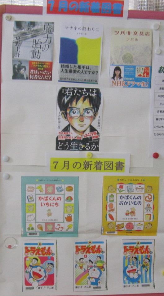 f:id:higumicomihakun:20180701102343j:plain