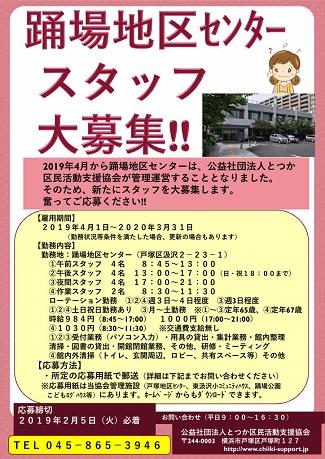 f:id:higumicomihakun:20190113141127j:plain