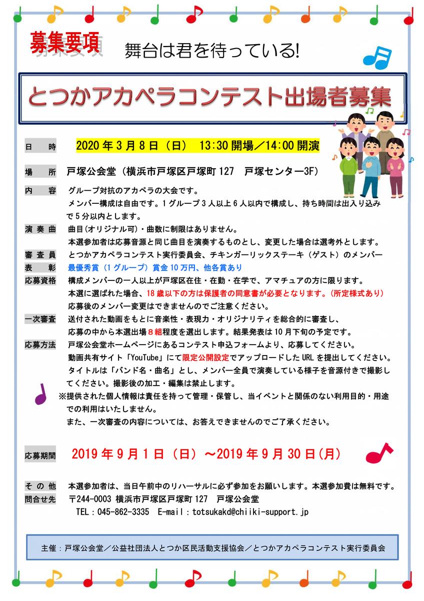 f:id:higumicomihakun:20190806015725j:plain