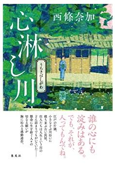 f:id:higumicomihakun:20210303144503p:plain
