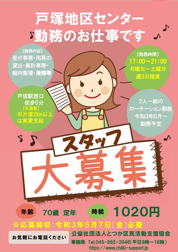 f:id:higumicomihakun:20210421133345j:plain