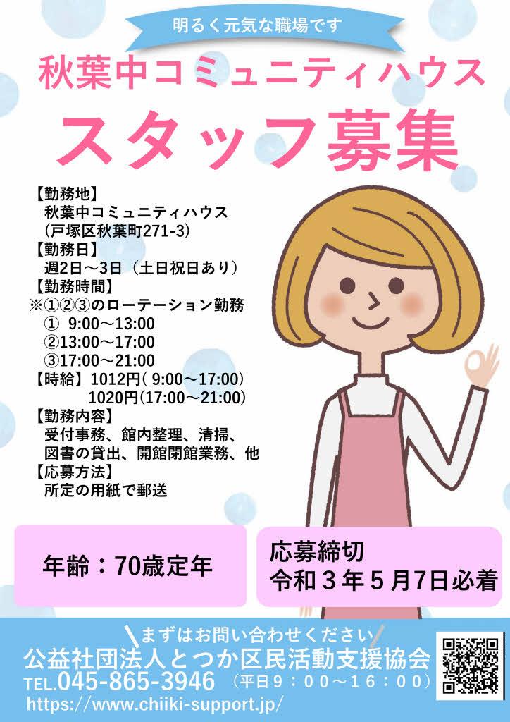 f:id:higumicomihakun:20210423235805j:plain