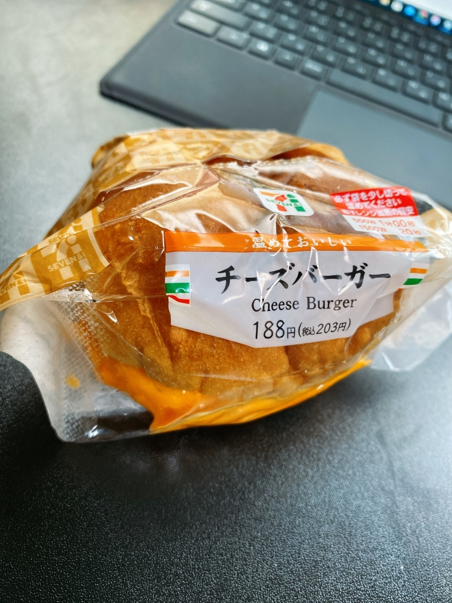 f:id:higurashi-ao:20200627100410j:plain