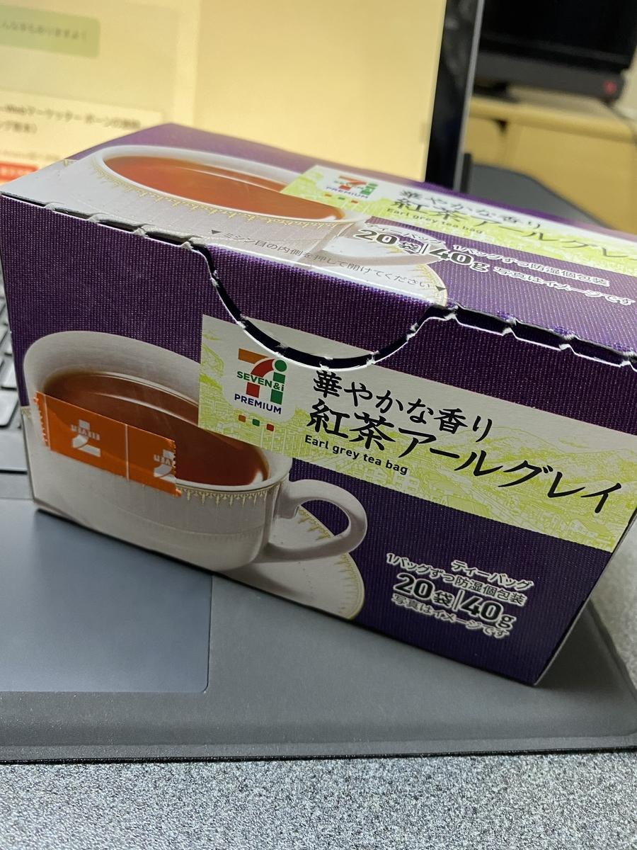 f:id:higurashi-ao:20200701061543j:plain