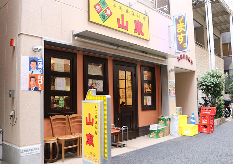 f:id:higurashi-ao:20210117130428p:plain