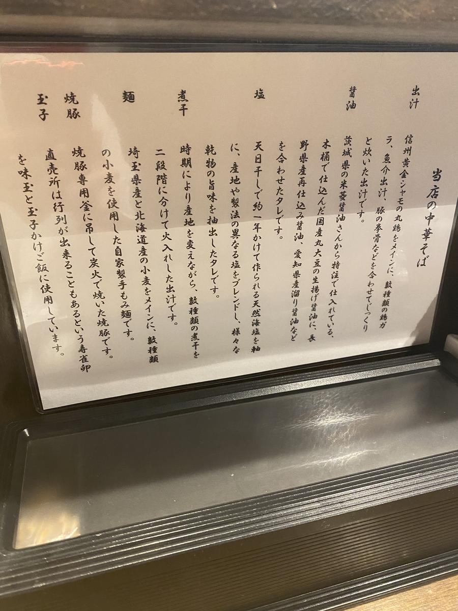 f:id:higurashi-ao:20210223171924j:plain